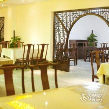Minxing boutique hotel xi 39 an compare deals for Boutique hotel xian