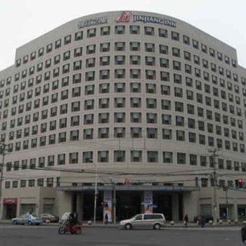 Jinjiang Inn New Hongqiao Hotel Shanghai