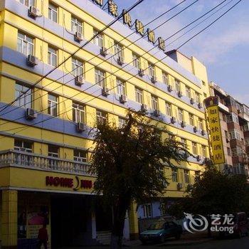 Home Inn Harbin Zhongyang Street