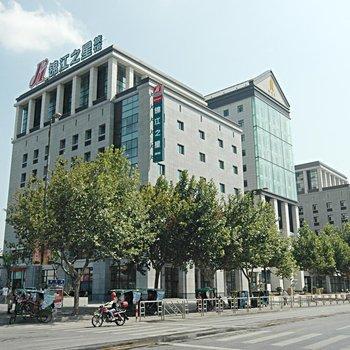 Jinjiang Inn - Jiaxing Train Station