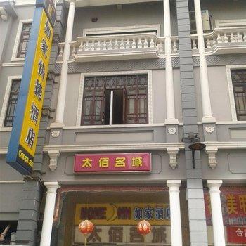 Home Inn Guangzhou Shangxiajiu Commercial Pedestrian Street