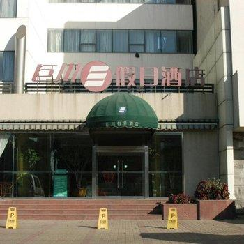 Juchuan Holiday Hotel