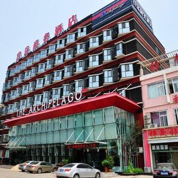 Bindao Holiday Hotel