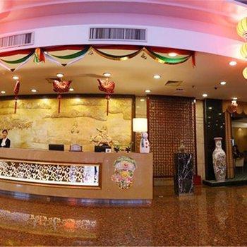 Fenjiu Hotel