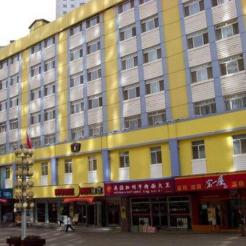 Home Inn Tianjinjie