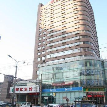 Post Hotel Dalian