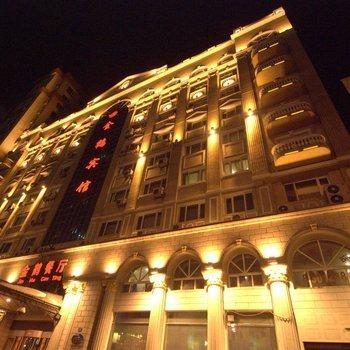 Harbin Jinhe Hotel