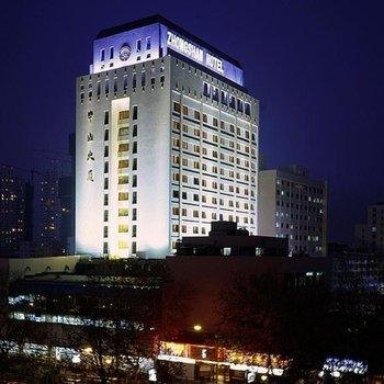 Zhongshan International Hotel Nanjing