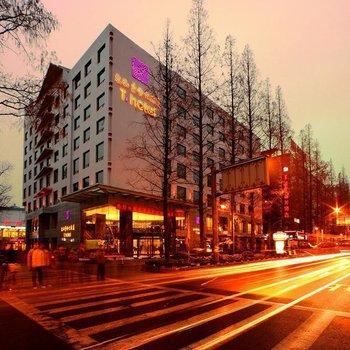 Zijing Hotel Nanjing