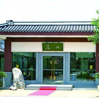 Yangzhou Railway Hotel