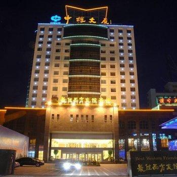 China Friendship Hotel