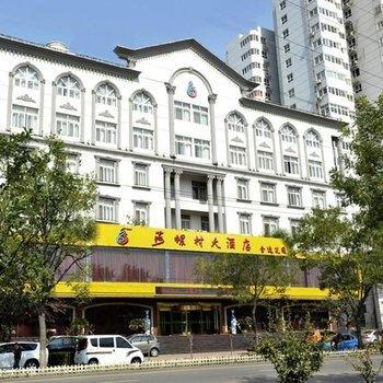 Jinda Garden Hotel