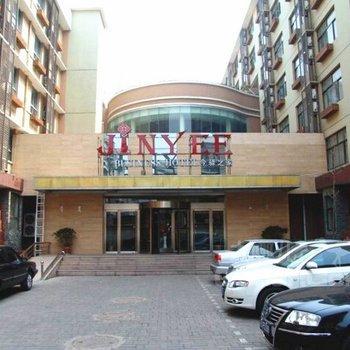 Jin Yee Chain Hotel Xuzhou Party School