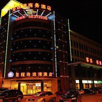Starway Hotel Linglongwan Zhangjiagang Bus Station