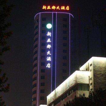 Yadu Hotel Shaoxing