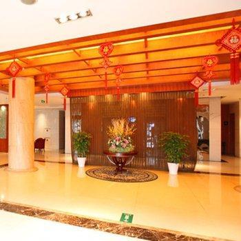 Shaoxing Grand Hotel
