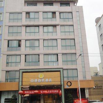 Zhonggang Business Hotel