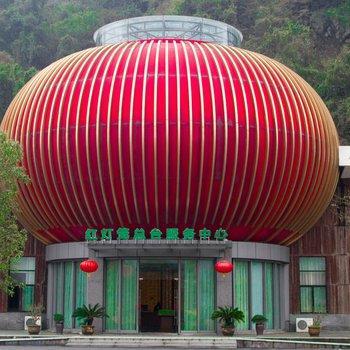 Red Lantern Log House Holiday Resort