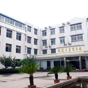 Railway Hotel Tai'an