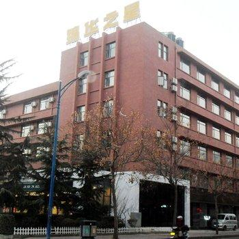 Jinhua Star Business Hotel