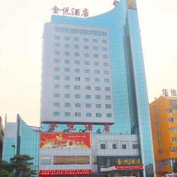 Jinyue Hotel Zhumadian