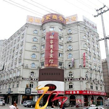 Yi Jia Business Hotel