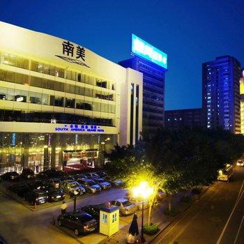 Guangdong Nanmei Osotto Hotel Haizhu