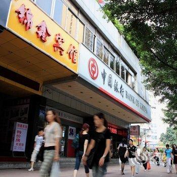 Jinxin Hotel Guangzhou
