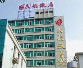 Civil Aviation Hotel Nanning