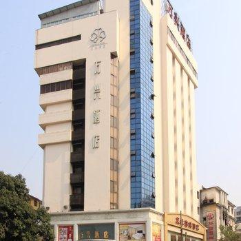 Wan Xing Bei Ning Hotel Nanning