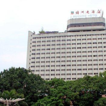 Wuzhou Hotel Xijiang Road