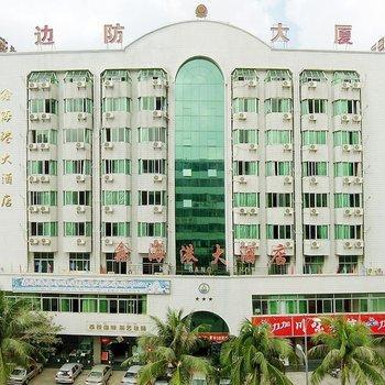 Xin Hai Gang Hotel
