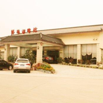 Phoenix Lake Hotel