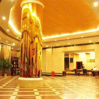 Golden Dragon Hotel Langzhong