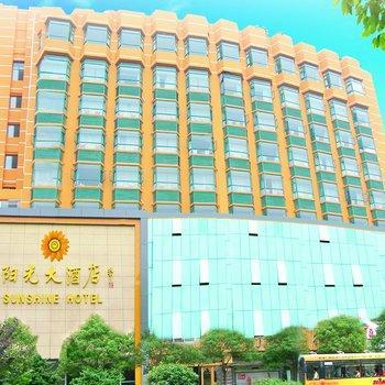 Sunshine Hotel Guiyang