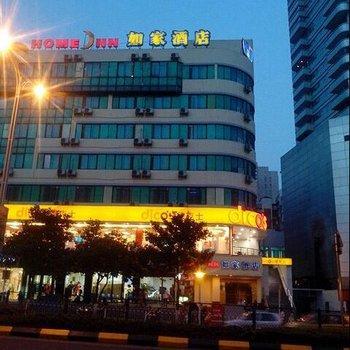 Home Inn Guiyang Daximen Hengfeng Pedestrian Street
