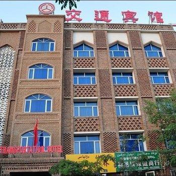 Jiaotong Hotel Turpan