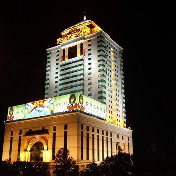 Anzhen Plaza