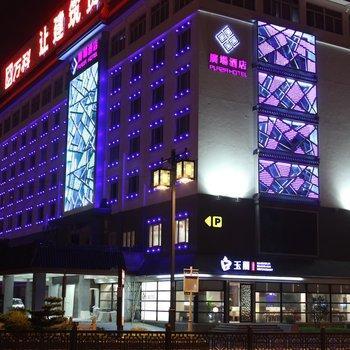 Plaza Hotel Suzhou