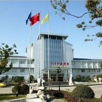 Twenty Four Bridge Hotel Yangzhou