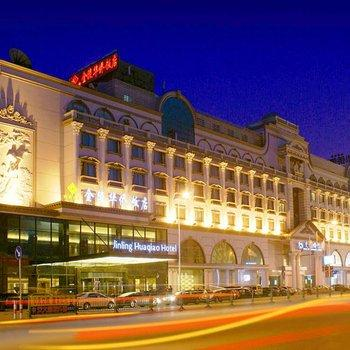 Overseas China Hotel
