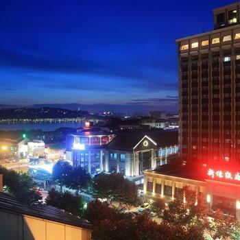 Xinqiao Hotel Hangzhou