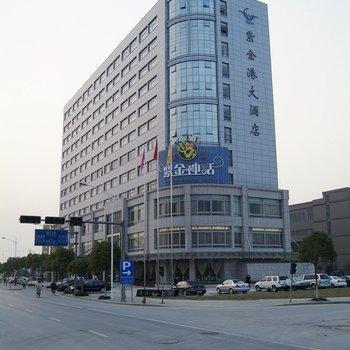 Zijingang Hotel