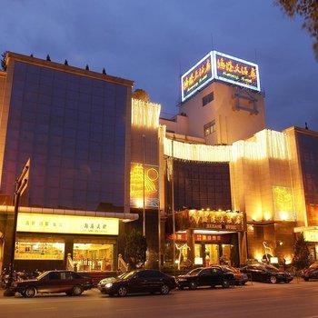 Haigang Hotel Shaoxing