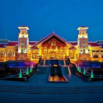 Kouzi International Hotel
