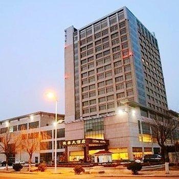 detai hotel jiaonan qingdao compare deals rh hotelscombined com