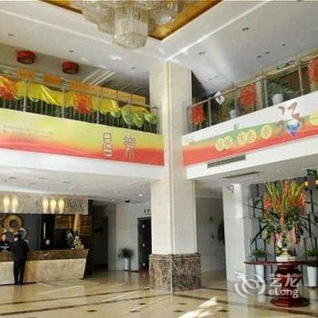 Yuanfei Hotel Weifang Changle  Compare Deals. Villa Surlej Hotel. The Phoenician Resort. Grand Terme Hotel. Renaissance Bochum Hotel. Parkwood Motel & Apartments. Adeline Bed And Breakfast. Footscray Motor Inn. Landmark International Hotel Nanwan