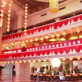 Cifu Zhongyuan International Hotel