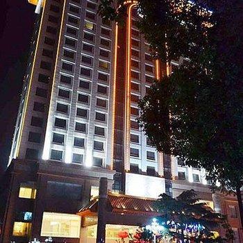 Zhongnan Garden Hotel