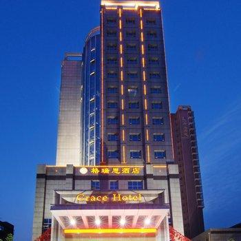 Grace Hotel Wuhan